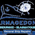 Armagedon Solinourgiki Logo Draft